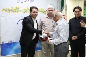 مدیرکل بیمه سلامت خوزستان