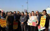 حضور پرشکوه و انقلابی پایگاه بسیج کارکنان اداره کل بیمه سلامت خوزستان در مراسم ۹ دی ماه