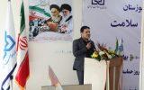 پیام تبریک مدیر کل بیمه سلامت خوزستان بمناسبت عید سعید فطر