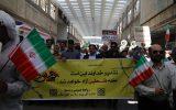 حضور مدیر کل و بسیجان اداره بیمه سلامت خوزستان در روز قدس