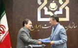 امضای تفاهم نامه بیمه سلامت با کمیته امداد امام خمینی/یکی از وظایف نظام جمهوری اسلامی حمایت از محرومان است