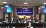 جلسه ستاد مرکزی مبارزه با ویروس کرونا استان خوزستان برگزار شد