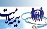 بهره مندی ۲۲۶ نفراتباع خارجی از خدمات بیمه سلامت خوزستان